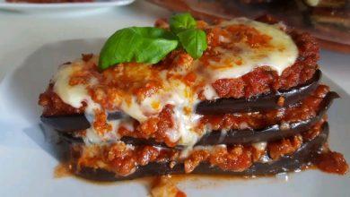 وجبة الباذنجال على الطريقة الايطالية بارميجانا