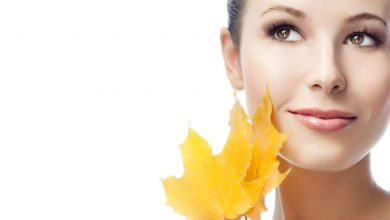 الروتين اليومي للعناية بالبشرة في فصل الخريف