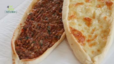 طريقة تحضير الفطائر التركية الشهيرة باللحم