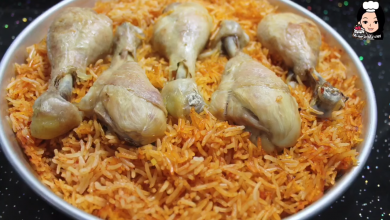 طريقة عمل الرز البرياني التركي