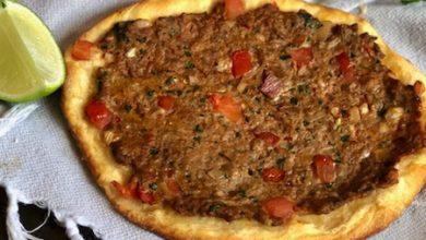 فطيرة اللحم التركية