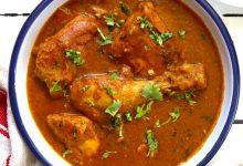 دجاج بالكاري على الطريقة الهندية