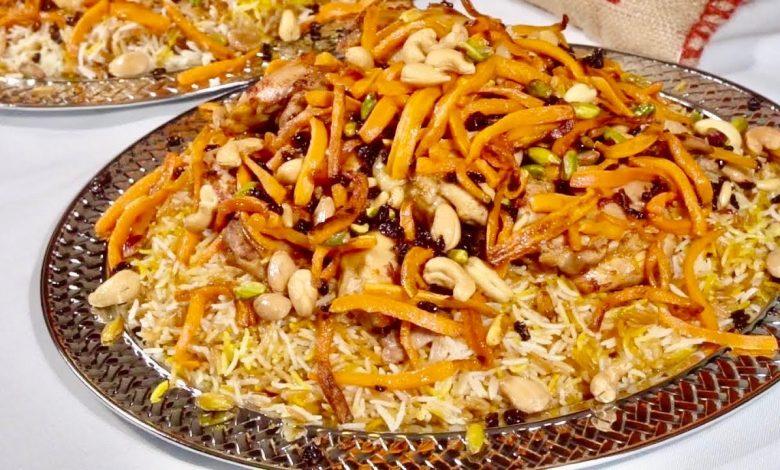 طريقة عمل الرز البخاري الأفغاني