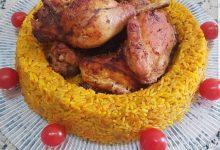 رز بالدجاج وجبة للغداء او العشاء