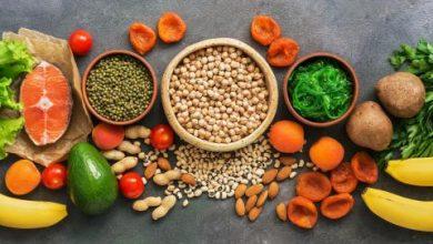 ما هى الأطعمة الغنية بالبوتاسيوم