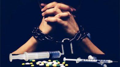 أضرار المخدرات على صحة الإنسان النفسية والجسدية