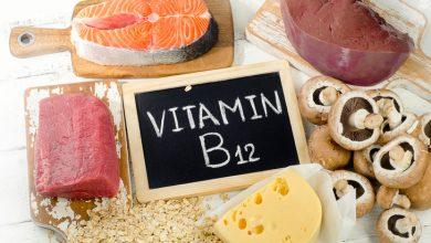 أبرز الأطعمة التي تحتوي على فيتامين ب 12