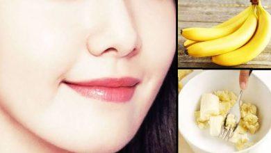 ماسك الموز لتنظيف البشرة وتفتيحها