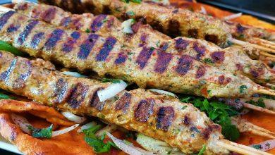 كباب الدجاج التركي