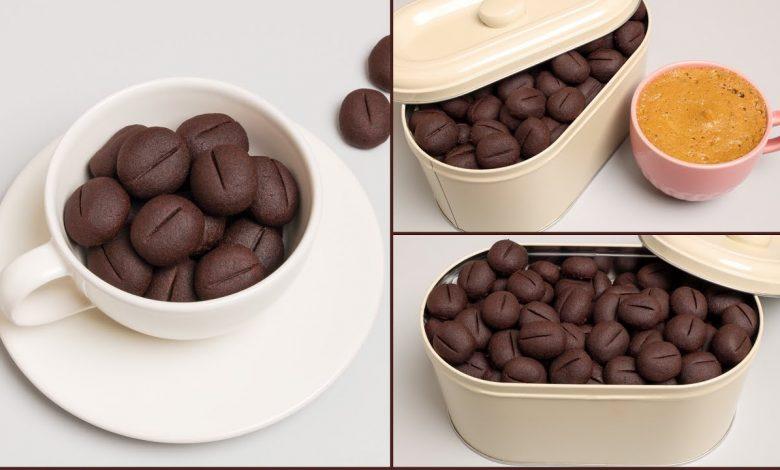 بسكويت حبات القهوه