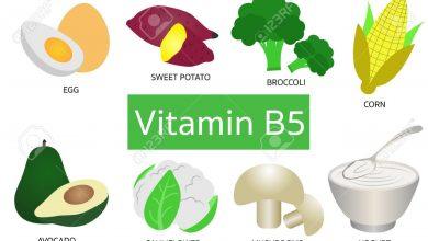 فوائد فيتامين ب5