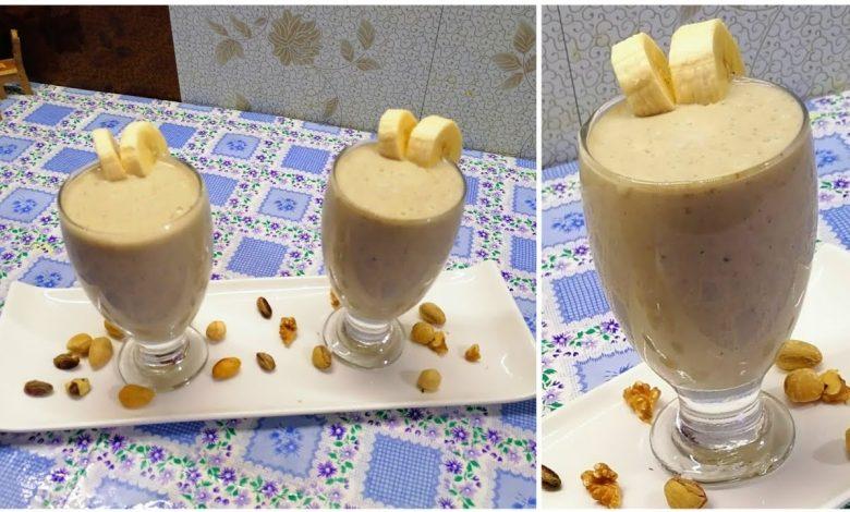 طريقة عمل ميلك شيك الموز باللوز