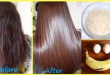 ماسك الموز لترطيب وتنعيم الشعر والتخلص من الجفاف