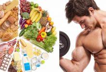أهم الأغذية الصحية لكمال الأجسام