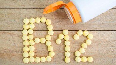 اسباب نقص فيتامين b12 وطرق علاجه