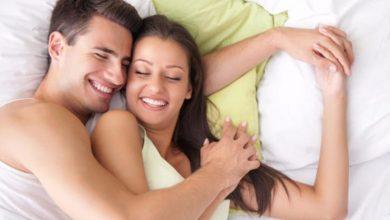 الأمور التي يحبها الرجل أثناء ممارسة العلاقة الحميمة