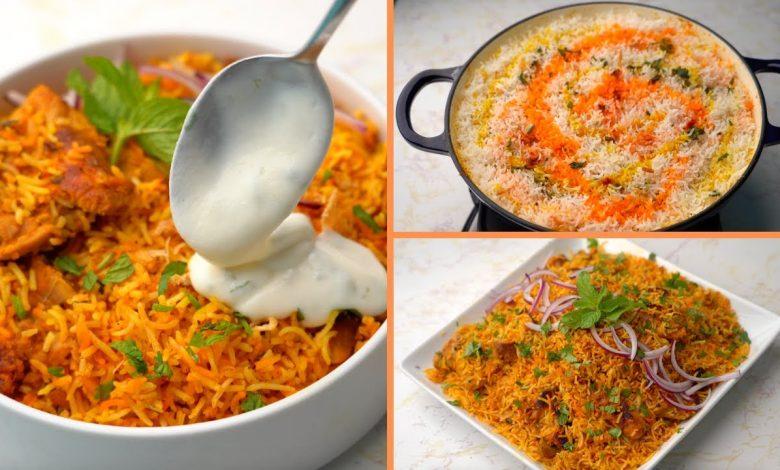 الرز الهندي بالخضار