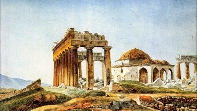 بحث حول نشأة الحضارة المغربية