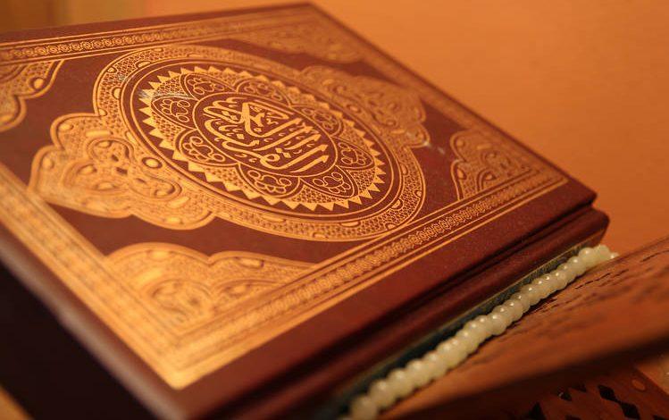 دعاء ختم القران في رمضان 1442