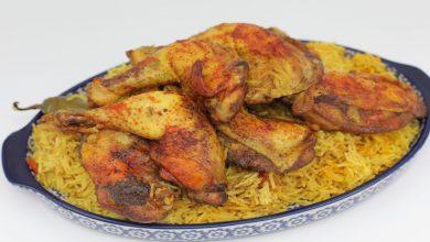 طريقة عمل أرز المندي بالدجاج