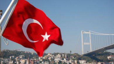 فرص عمل في تركيا 2021