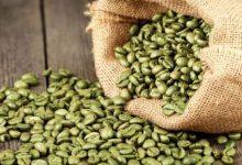 كبسولات القهوة الخضراء للتنحيف