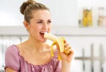 ما هي فوائد الموز للحامل