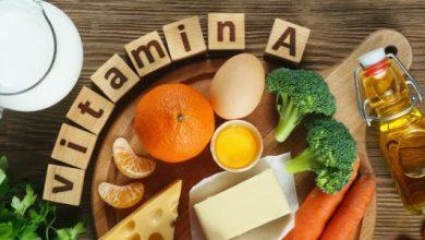 مصادر فيتامين أ