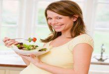 علاج الامساك لدى المرأة الحامل