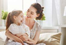 نصائح لتقوية علاقة طفلك بأهل زوجك