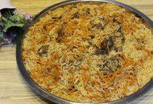 الرز البخاري باللحم من المطبخ السعودي