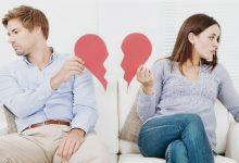 الطلاق العاطفي بين الزوجين