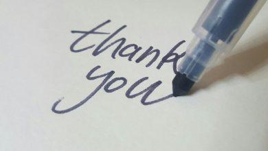 كلمة شكر لكل من ساعدني