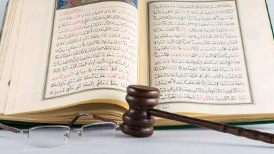 حكم الإفطار في رمضان عمدا