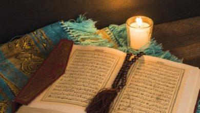 هل يجوز للمراة قراءة القران بدون حجاب