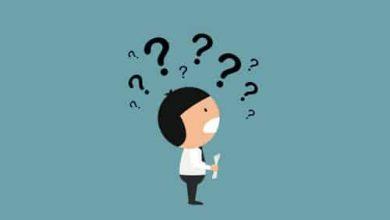 أسئلة عامة للمسابقات مع اختيارات