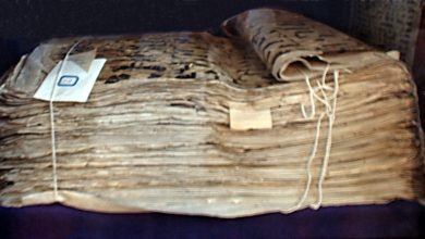أسباب جمع القرآن بعد وفاة النبي