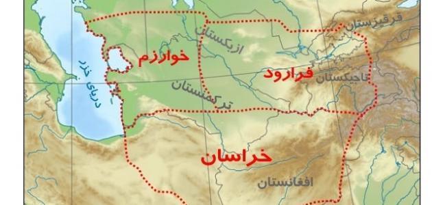 اين تقع مدينة خراسان
