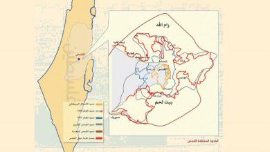 خريطة فلسطين قبل حدود 67