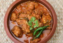طريقة تحضير وصفة صالونة دجاج هندية