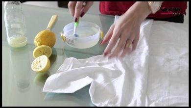 كيفية ازالة البقع عن الملابس