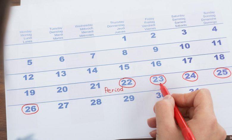 كيف احسب أيام التبويض