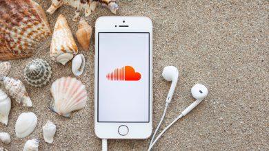 ما هو الساوند كلاود Soundcloud