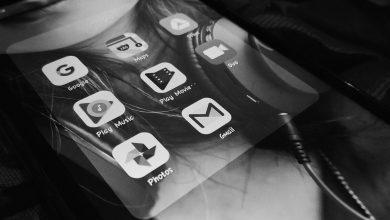 إنشاء كلمة مرور قوية لحساب جيميل Gmail