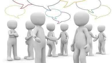 الإرشاد النفسي ومدى تأثره بالكثافة السكانية