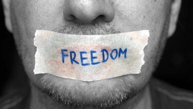 شكل من أشكال الحرية