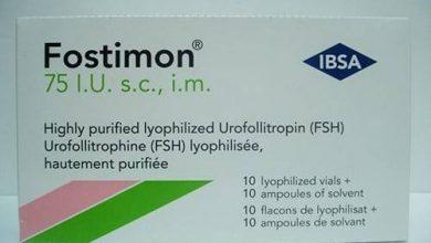 فوستيمون Fostimon لتنشيط البويضات