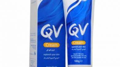 كريم qv للحامل للوقاية من التصبغات الجلدية