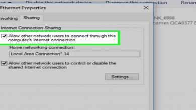 كيفية إعداد مشاركة اتصال الإنترنت لمختلف أنظمة التشغيل