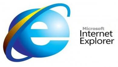 كيفية استخدام متصفح الإنترنت Internet Explorer